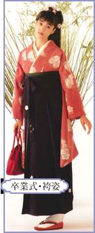 卒業式・袴姿